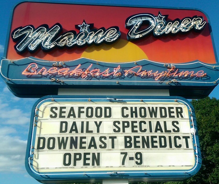 Usa Inn Wells Beach Maine Wells Maine Motels Wells Maine Inn
